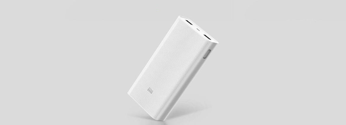 Mi Power Bank 2 20000